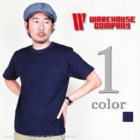 ウエアハウス(WAREHOUSE)インディゴポケット付きTシャツ4053【送料無料・代引き手数料無料】