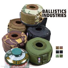 バリスティックス(Ballistics)ガス缶ケース 250 BAA-1804