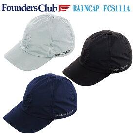 ゴルフ☆メンズレインキャップ☆FoundersClub