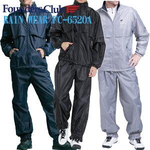 ゴルフウェア メンズ レインウェア 上下セット FoundersClub ファウンダース FC6520A