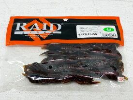 【19日 20:00〜 ポイント10倍】RAID JAPAN/レイドジャパン BATTLE HOG(バトルホッグ) 4.4inch #022 AMEZARI【中古】【007】