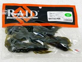 【19日 20:00〜 ポイント10倍】RAID JAPAN/レイドジャパン BATTLE HOG(バトルホッグ) 4.4inch #006 GREEN PUMPKIN/BLUE FLK【中古】【007】