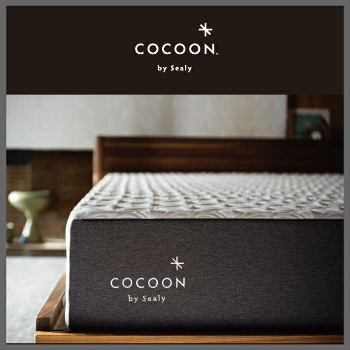 【送料無料】【COCOON】【シーリー】sealy コクーン マットレス 持ち帰り ロール ふつう かため 低反発 スリープセレクト 体圧分散 腰痛 首・肩こり ノンコイル