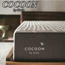 【送料無料】【COCOON】【シーリー】sealy コクーン マットレス 持ち帰り ロール ふつう かため 低反発 スリ…