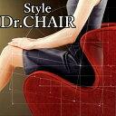 【送料無料】【正規品】スタイル ドクターチェア Style DR.CHAIR 骨盤矯正 体感ポジショニングシート レッド ブ…