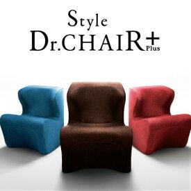 【送料無料】【正規品】MTGスタイル ドクターチェア プラス Style DR.CHAIR+ 骨盤矯正 体感ポジショニングシート