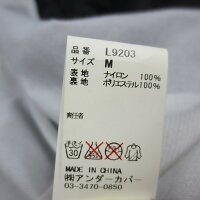 【中古】UNDERCOVERアンダーカバーコーチジャケットサイズ:Mカラー:ブラック/ドメス【f096】