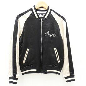 【中古】Schott/ショット 2016年モデル 刺繍スーベニアジャケット サイズ:XS カラー:ブラック×ホワイト / アメカジ【f093】