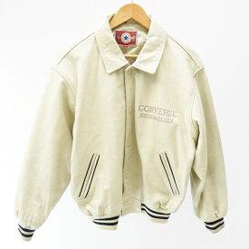 【中古】CONVERSE コンバース レザージャケット サイズ:L カラー:ホワイト / アメカジ【f93】