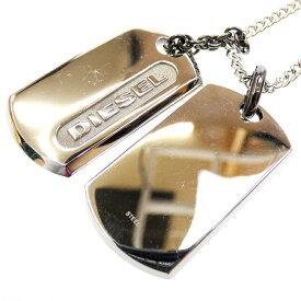 【中古】DIESEL/ディーゼル ダブルプレート ネックレス サイズ:- カラー:シルバー【f134】