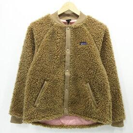 【中古】Patagonia|パタゴニア Girls' Retro-X® Fleece Bomber Jacket / ガールズ レトロX ボマー ジャケット / フリース / ボア サイズ:XXL カラー:ブラウン / カジュアル【f111】