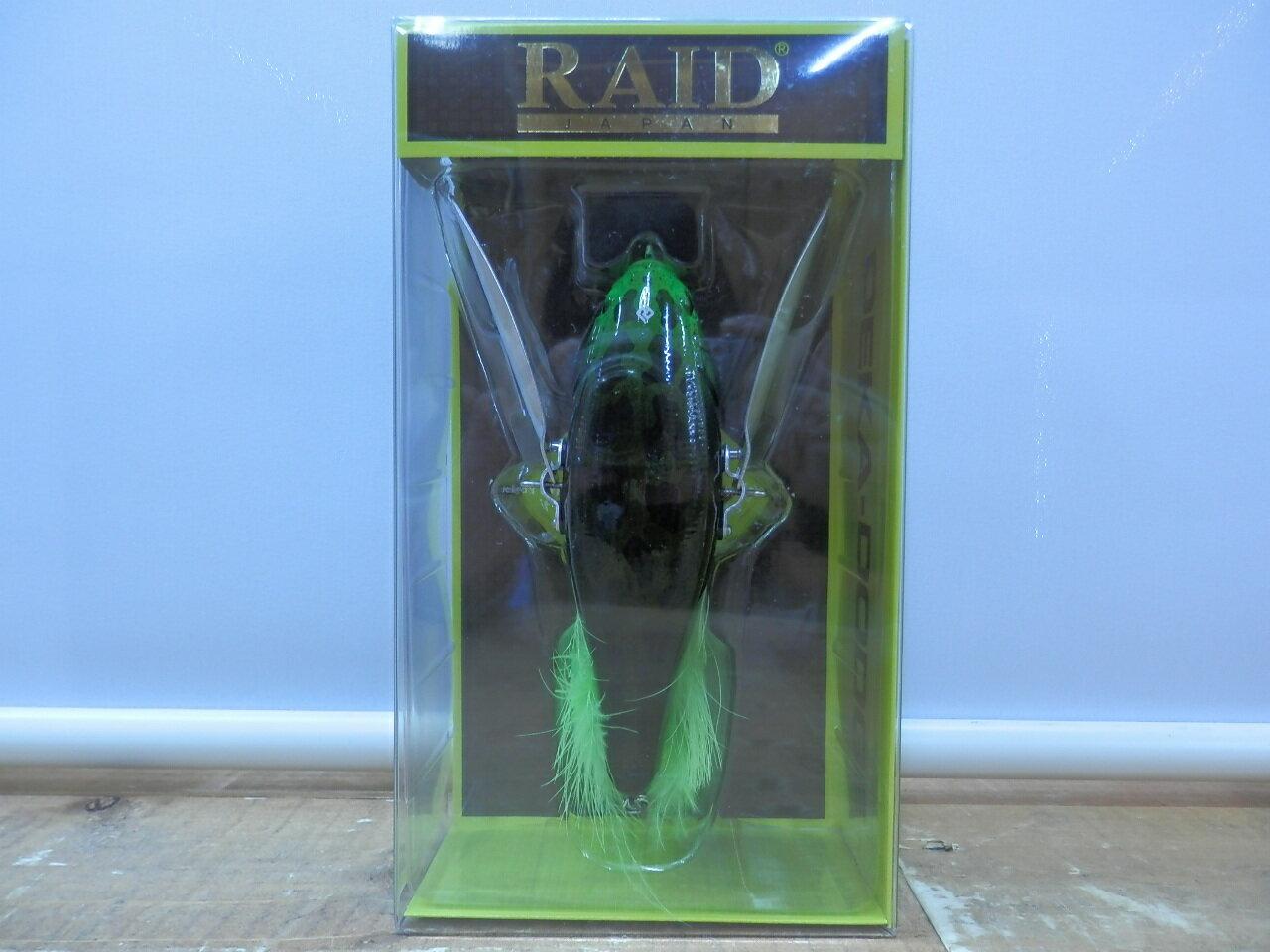 RAID JAPAN/レイドジャパンデカダッジ DGL004 BULL FROG/ブルフロッグ【恐らく未使用】【釣り/つり/釣具/ルアー】