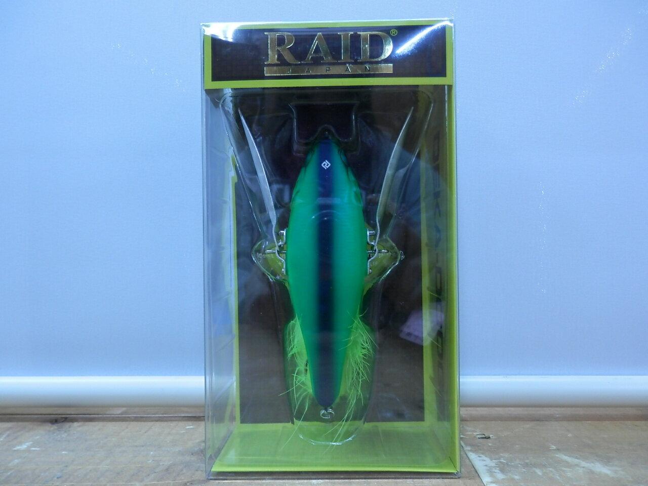 RAID JAPAN/レイドジャパンデカダッジ DGL001 SHIMANASHI TIGER/シマナシタイガー【恐らく未使用】【釣り/つり/釣具/ルアー】