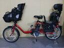 Panasonic パナソニック電動アシスト自転車 BE-ELMD032Rギュット・ミニ・DX 20型 内装3段変速 12.0Ah パールクリアレッド ※中古