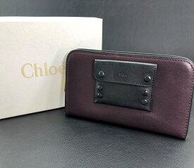 【中古】Chloe【クロエ】アリス 二つ折り 長財布 パープル×ブラック レザー【八代店】