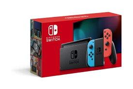 """【未使用】Nintendo Switch Joy-Con(L) ネオンブルー/(R) ネオンレッド(バッテリー持続時間が長くなったモデル) """"ニンテンドースイッチ""""【都城店】"""