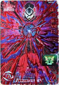 """UVM4弾 UM4-073 暗黒仮面王 ダークキングズフラッシュ UR """"スーパードラゴンボールヒーローズ SDBH"""" 【中古】 【都城店】"""