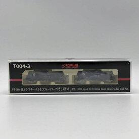 【中古】ロクハン T004-3 タキ 1000 日本オイルターミナル色 エコレールマーク付き 2両セット 鉄道模型[240010302193]