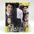 【中古】半沢直樹ディレクターズカット版Blu-rayBOX[240010318161][10]