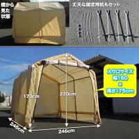 テント103-0808