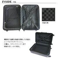 スーツケースTSAロック搭載超軽量鏡面加工50L[中型Mサイズ][4泊〜7泊]/【送料無料】/###ケースLYP110-M☆###