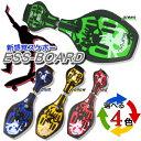 エスボード ESSBoard Sボード ドクロ 新感覚スケボー スケートボード 光るタイヤ キックボード ハードタイヤ 子供用 …