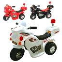 新型 電動乗用アメリカンポリスバイク 乗用玩具 子供用 三輪車 充電式 ライト点灯 サイレン付き 送料無料 お宝プライ…