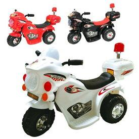 新型 電動乗用アメリカンポリスバイク 乗用玩具 子供用 三輪車 充電式 ライト点灯 サイレン付き 送料無料 お宝プライス ###乗用バイクLQ-998###