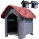 三角屋根のボブハウス プラスチック製 犬小屋 屋外 ボブハウス 犬舎 屋外 犬ごや ペット 犬 ハウス ケージ ゲージ 小…