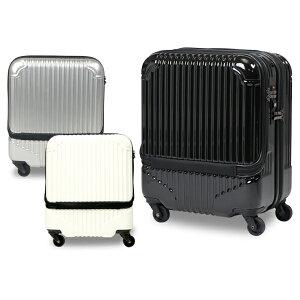 スーツケース フロントポケット付き 機内持ち込み可 コインロッカー対応 軽量 小型 SSサイズ 30L TSAロック搭載 おしゃれ 丈夫 男女兼用 メンズ レディース キャリーバッグ 旅行カバン 送料無