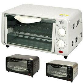 トースター オーブントースター 800W 2枚 上下 切替 切り替え メッシュ網 小型 コンパクト 横型 小型 おしゃれ トレー付 送料無料 お宝プライス ###オーブンGR09###