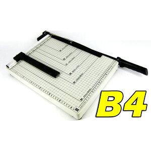 ペーパーカッター B4 裁断機 業務用 B4 A4 B5 A5 B6 B7 サイズ対応 手動裁断器 断裁機 目盛り付き 紙 裁断カッター 事務用品 オフィス用品 送料無料 ###ペーパーカッタ829-3###