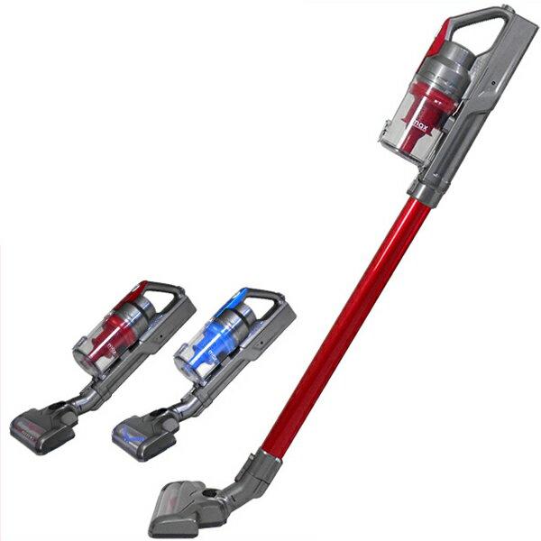 コードレス 掃除機 2in1 サイクロンクリーナー 22.2V ハンディ&スティック 掃除機 サイクロン サイクロン掃除機 サイクロンクリーナー ハンディクリーナー 軽量 コンパクト 送料無料 お宝プライス###掃除機SC-1603###
