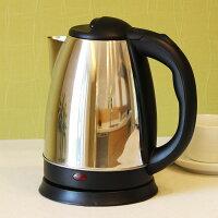ケトル電気ケトル大容量1.8L900Wコンパクトケトルコードレス湯沸しやかんやかんヤカン瞬間湯沸かし器湯わかし器電気ポットコードレス送料無料お宝プライス###ケトルKL-SG181###
