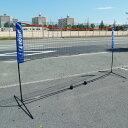 バドミントンネット 3m 300cm バドミントン練習用 スタンド&ネット セット 収納ケース付き 簡単設置 アウトドア キャ…