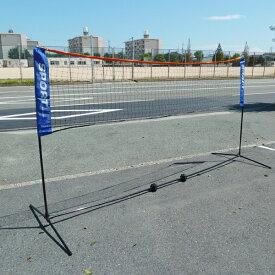 バドミントンネット 3m 300cm バドミントン練習用 スタンド&ネット セット 収納ケース付き 簡単設置 アウトドア キャンプ レジャー 送料無料 お宝プライス ###ネットYMQWJ-3M###