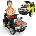 電動乗用カー 乗用玩具 ハマータイプ ペダル操作 くるま おもちゃ のりもの SUV プレゼント ギフト 送料無料 ###乗用…