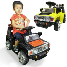 電動乗用カー 乗用玩具 ハマータイプ ペダル操作 くるま おもちゃ のりもの プレゼント ギフト 送料無料 お宝プライス 抽選対象 ###乗用カーPV003無###