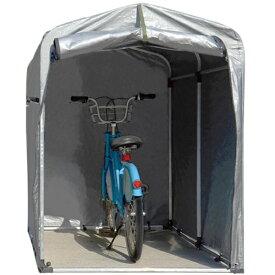 サイクルテント ガレージテント 1.0×1.8m バイクガレージ サイクルガレージ 自転車置き場 2台 雨除け サイクルハウス バイクハウス 送料無料 お宝プライス###テントQH-CP-001###