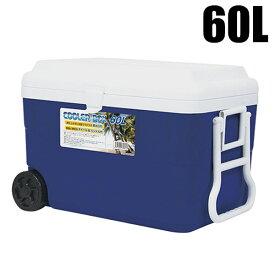 クーラーボックス 大型 60L キャスター付き クーラーバッグ クーラーバスケット 大容量 クーラーBOX 60リットル 冷蔵ボックス アウトドア用品 お花見 キャンプ 釣り バーベキュー BBQ 送料無料 お宝プライス ###ボックスNR-9185###
