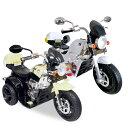 電動乗用バイク 充電式 乗用玩具 アメリカンバイク 子供用 三輪車 キッズバイク 送料無料 ###バイクCBK-014###