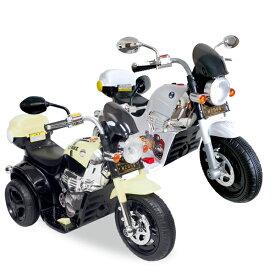 電動乗用バイク【予約販売⇒2月上旬頃発送予定】充電式 乗用玩具 アメリカンバイク 子供用 三輪車 キッズバイク 送料無料 抽選対象 ###バイクCBK-014###