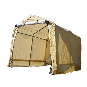 【着後レビューで特典A】テント タープテント タープ サイクルハウス 大型 ワイド 2.4×2.4m 240cm ガレージテント 自転車置場 DIY バイクテント タープテント パイプ倉庫 農機具 送料無料 ###テン