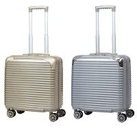 スーツケース鏡面プロテクト付キャリーケース30L機内持込みTSAロックダブルキャスターオシャレ軽量丈夫送料無料/###ケースAB-8018###