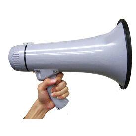 拡声器 メガホン ハンドマイク付 25W メロディー サイレン機能付き 電池式 運動会 イベント 送料無料 ###ハンドマイク付きメガホン###