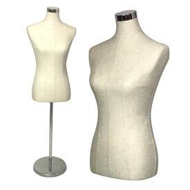 マネキン トルソー 9号 レディース 女性型 2穴式でパンツ・スカートに対応 伸縮ポールスタンド 展示会 コーディネート ファッション アパレル 送料無料 お宝プライス ###トルソーMBMT-L###