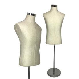 マネキン トルソー メンズ ボディ 男性型 紳士用 パンツ対応 伸縮ポールスタンド 展示会 コーディネート ファッション アパレル 送料無料 お宝プライス ###トルソーMBMT-M###