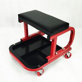シートクリーパー ローラーシート 作業椅子 メカニックシート 作業チェア 工具箱 工具トレー付 座り作業 移動 腰掛 送料無料 ###チェアXCD-R/B###