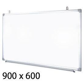 ホワイトボード 壁掛け 無地 900×600 マーカー付き ペントレー付属 マグネット対応 アルミ枠 吊金具付 送料無料 ###壁掛ボードAC-90###