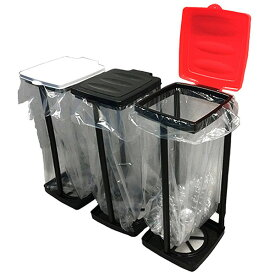 ゴミ箱 3色セット 分別ゴミ袋ホルダー ダストボックス フタ付き 45L 収納 スタンド すっきり 分別 おしゃれ シンプル モダン 送料無料 ###ホルダー7437-SET◆###